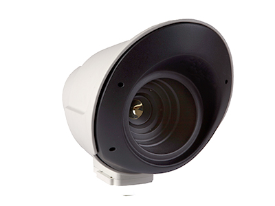 Opgal Sii ML Thermal Security Camera
